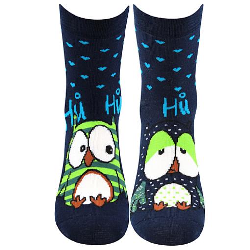 Obrázok z BOMA ponožky Pruhana 12 tmavě modrá 3 pár